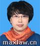赵素玲–澳门美高梅注册网址(Maxlaw.cn)