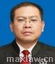 罗能河–大必威APP精装版网(Maxlaw.cn)