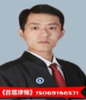 安业律师�C大律师网