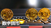 数字货币照片展示