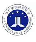 陈衍律师�C大律师网