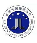 任文斌律师�C大律师网