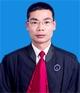 吴红权-启东市资深律师照片展示