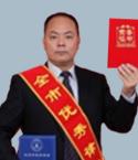 李鹰�C大律师网(Maxlaw.cn)