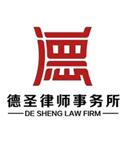 旭光刑事辩护团队万博max手机客户端–大万博max手机客户端网