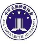 曹律师律师�C大律师网