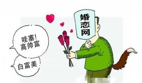刘民奎仅此一夜剧照_丑大叔扮暖男行骗 -微博生活网