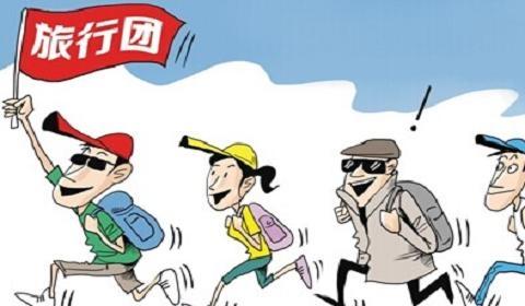 动漫 卡通 漫画 头像 480_280