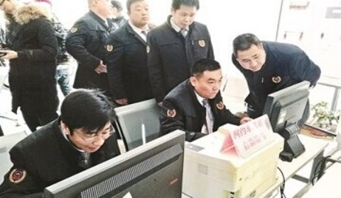 汽车管理政策法规,北京城市交通地理