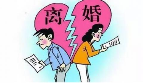 双方到民政部门办理离婚手续时,必须向民政部门提交离婚协议书,而且只图片