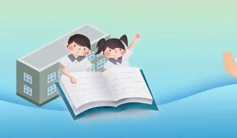 2021未成年人学校保护规定(征求意见稿)