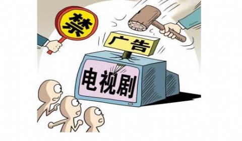 2021浙江省广播电视管理条例新修全文