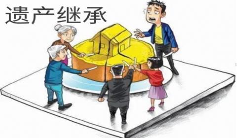 同母异父财产怎么继承?哪些财产可以继承?