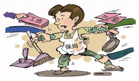 上海月嫂新规 上海市家政服务条例