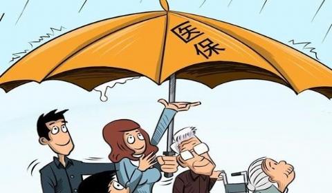 广州医保新规 最新广州市社会医疗保险条例全文