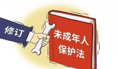 2021年最新中�A人民共和��未成年人保�o法修�全文