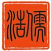 江西浩儒律师事务所