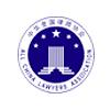 川南资深法律团队