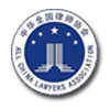 雷萍律师团队