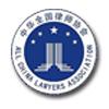 陕西云德律师事务所