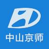 北京市京��(中山)律��事�账�