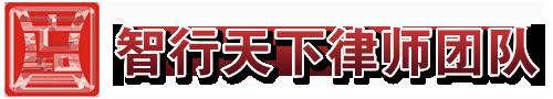 �V�|深圳��I知�R�a�嗉m�律��