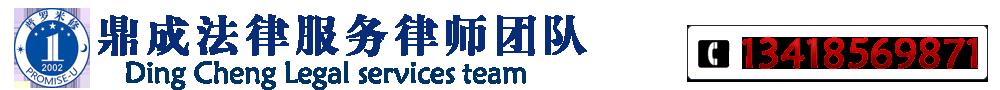 深圳专业婚姻家庭纠纷律师