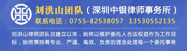 深圳中银澳门美高梅注册网址事务所