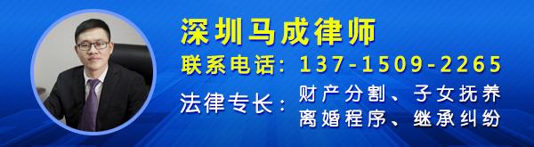 深圳马成澳门美高梅注册网址11