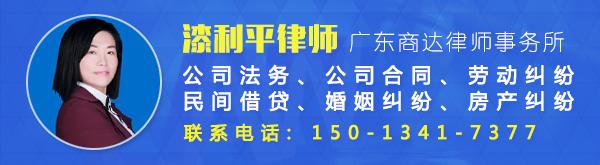 广东-漆利平澳门美高梅注册网址