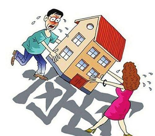 离婚诉讼中拒不如实申报财产 男方被法院罚款8万元
