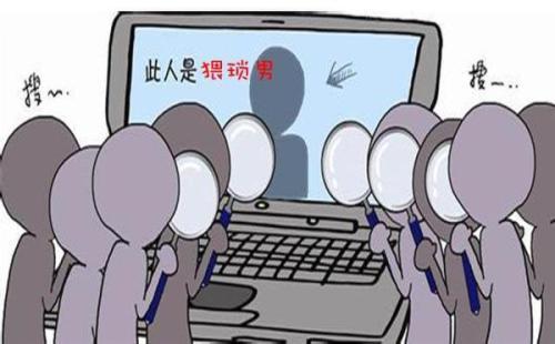 广东10家房屋被喷涉毒家庭系当地禁毒办所为 是否侵犯村民名誉权
