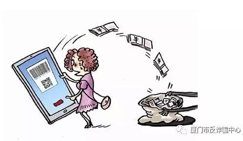 三天后,手机扫码支付单日限额500! 新规来了,骗子可能也跟着来了!