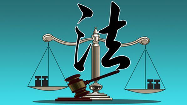 江西李锦莲投毒糖杀人案二次再审开庭 再审申请被驳回