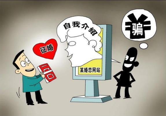 深圳捣毁特大网络交友诈骗集团 网络交友被骗怎么办可以报案吗