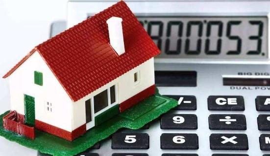 2018年个人与企业的房产税如何征收?