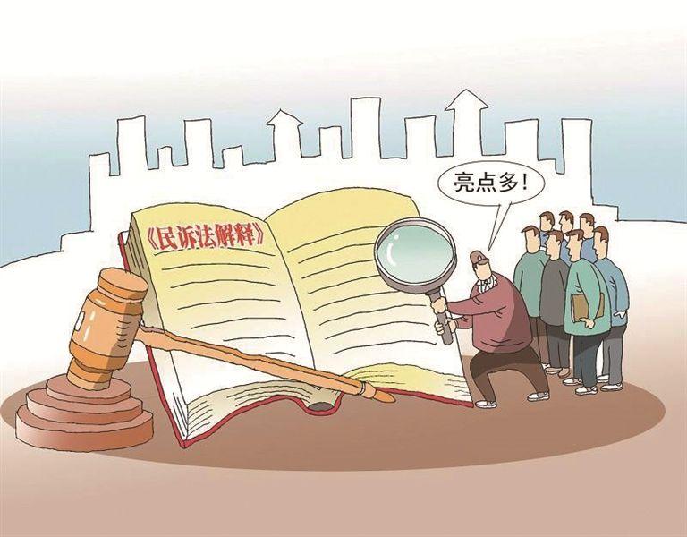 关于民事诉讼证据的若干规定(全文)