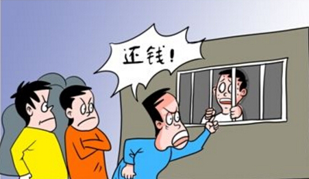 非法拘禁罪 2018年非法拘禁罪认定_立案标准_量刑标准