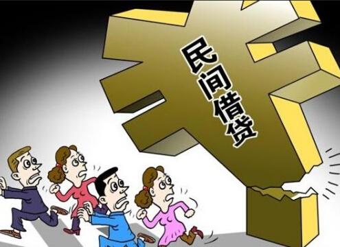 民间借贷 2018年民间借贷纠纷_利息_司法解释