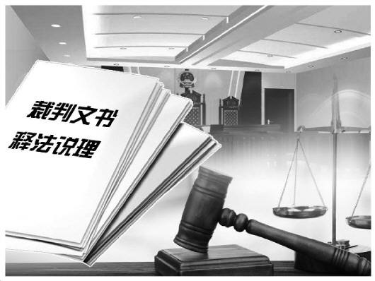 米脂袭击学生案赵泽伟一审判死刑 刑事案上诉后会轻判吗