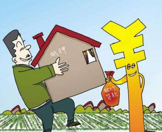 借款担保合同 2018借款担保合同怎么写
