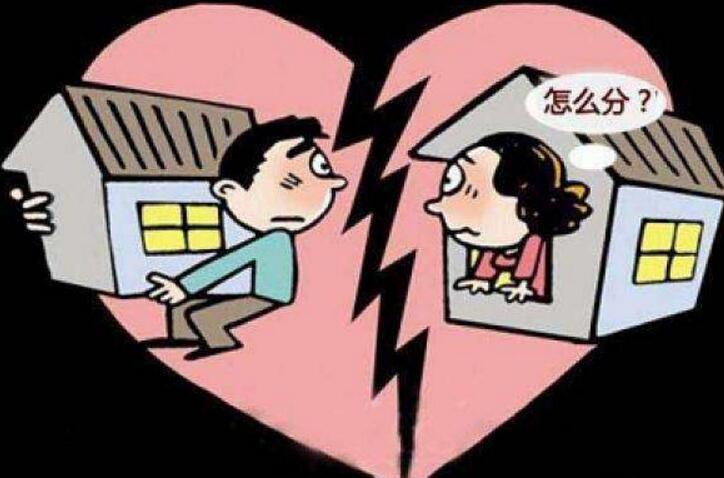 2018年离婚财产纠纷案件大全 离婚后财产如何处理