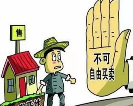 2018年宅基地继承纠纷_问题_手续_过户_处理_协议书