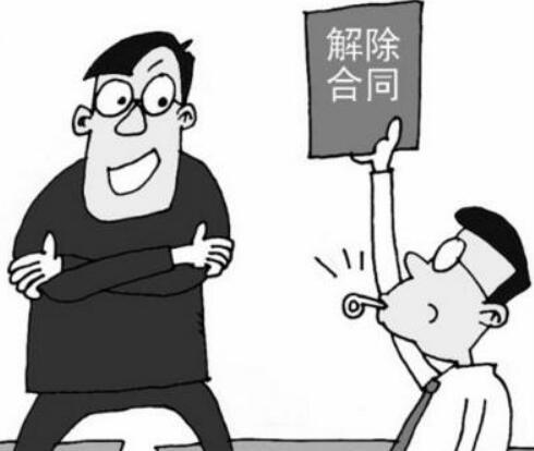2018年违法解除劳动合同能否要赔偿?违法解除劳动合同的情形