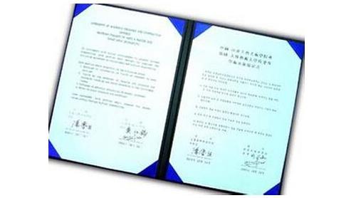 合作协议书范本 2018年合作协议书范本怎么写