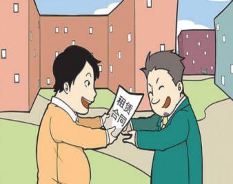 租房协议 2018年租房协议范本 租房协议怎么写