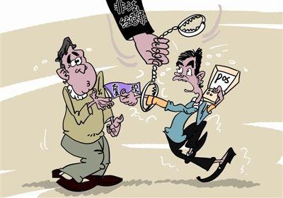 非法经营罪 2018年非法经营罪法律规定