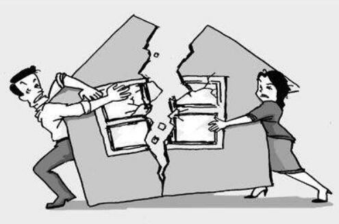 2018年夫妻离婚房产要怎么分割 离婚房产分割的法律问题