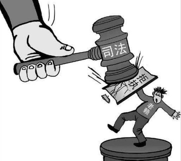 2018年拒不�绦信�Q裁定罪判�啄辏烤懿�绦信�Q裁定罪的法律�定