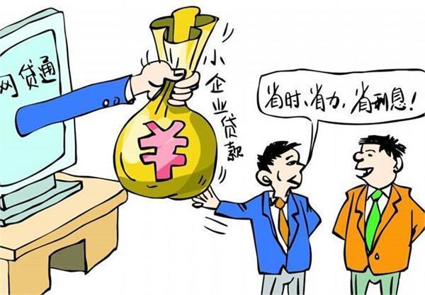 【平安二号·百日攻坚】借款1500元的借条,对方收钱了!